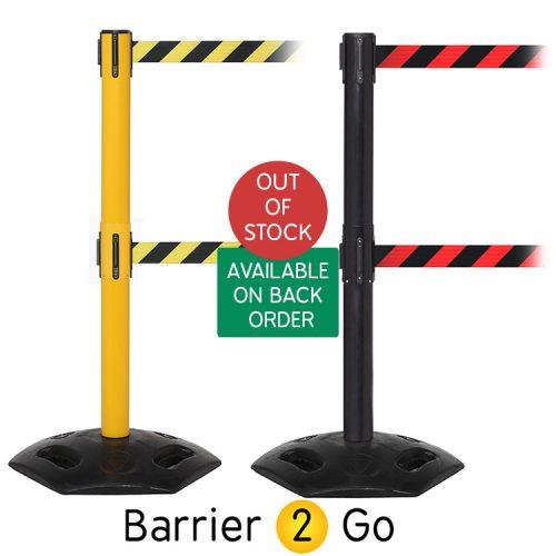 OOSheavy-duty-twin-retractable-belt-barrier-stand-op